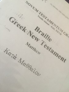Braille Greek New Testament